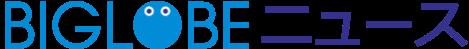 logo_biglobe