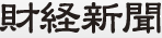 logo_zaikei
