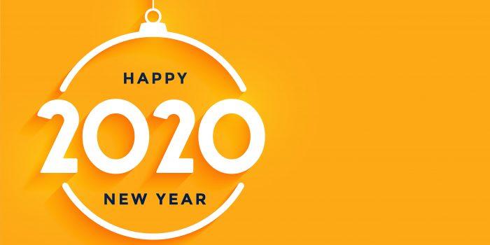 2020年のデジタルマーケティングのトレンド